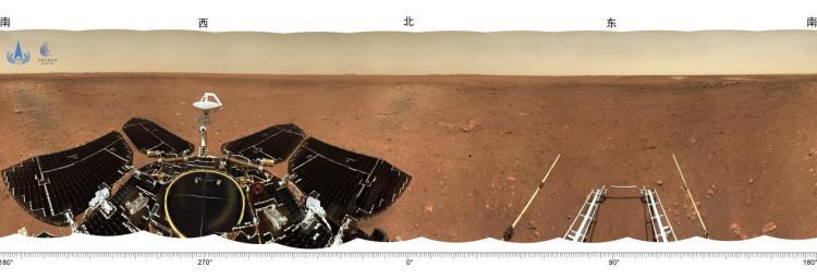 """△着陆点全景图,摄影:""""祝融号""""火星车"""