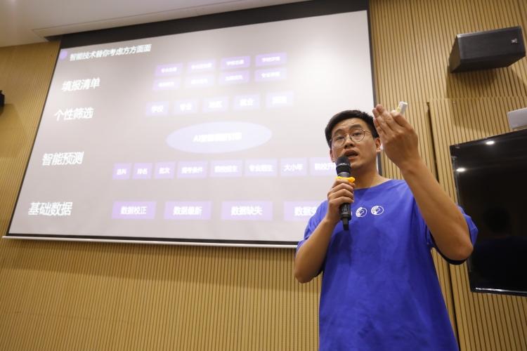 夸克APP技术负责人蒋冠军