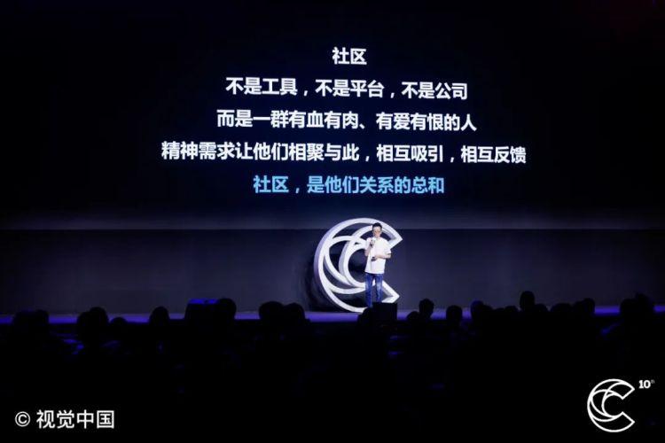 哔哩哔哩副总裁 杨亮
