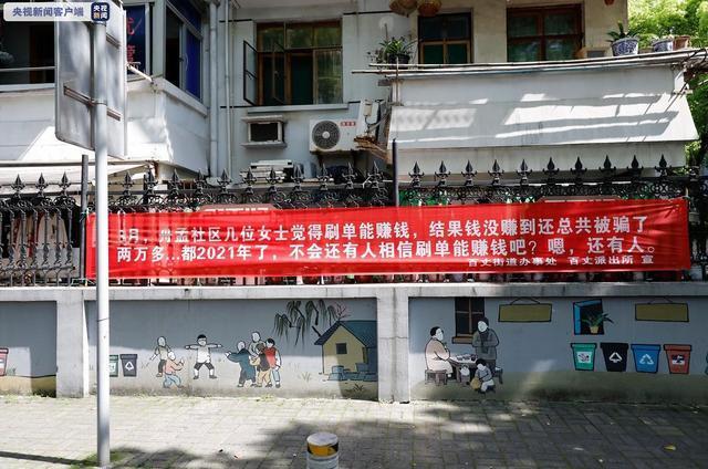 Image Credit: CCTV News