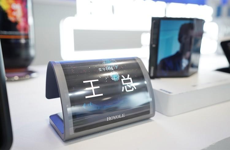 图片2:搭载柔性电子技术,RoMeeting能够成为连接文化展品与参观者的桥梁