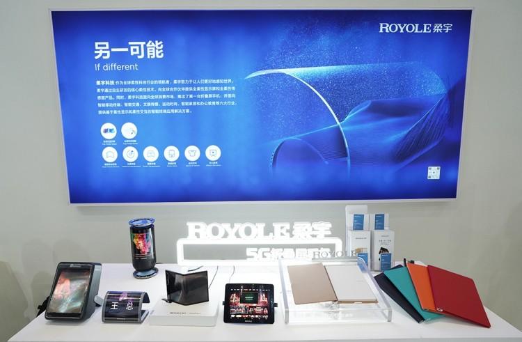图片1:柔宇科技众多柔性电子创新产品亮相文博会粤港澳大湾区展厅
