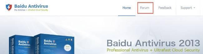 baiduantivirus-website