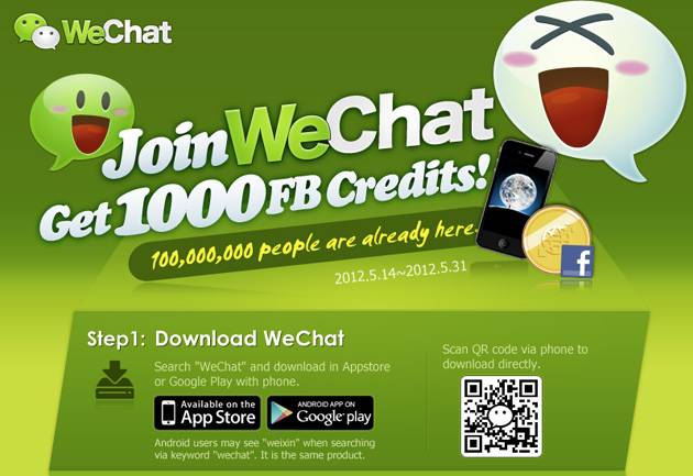 download-wechat