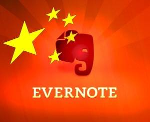 Evernote-China-launch