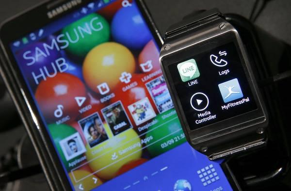 Germany Samsung Gadget Show