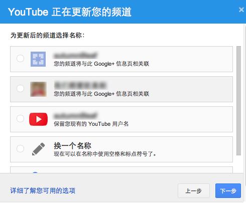 youtube-google