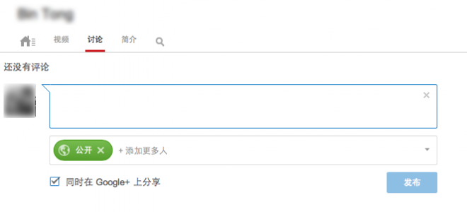 youtube-new-comment-sys