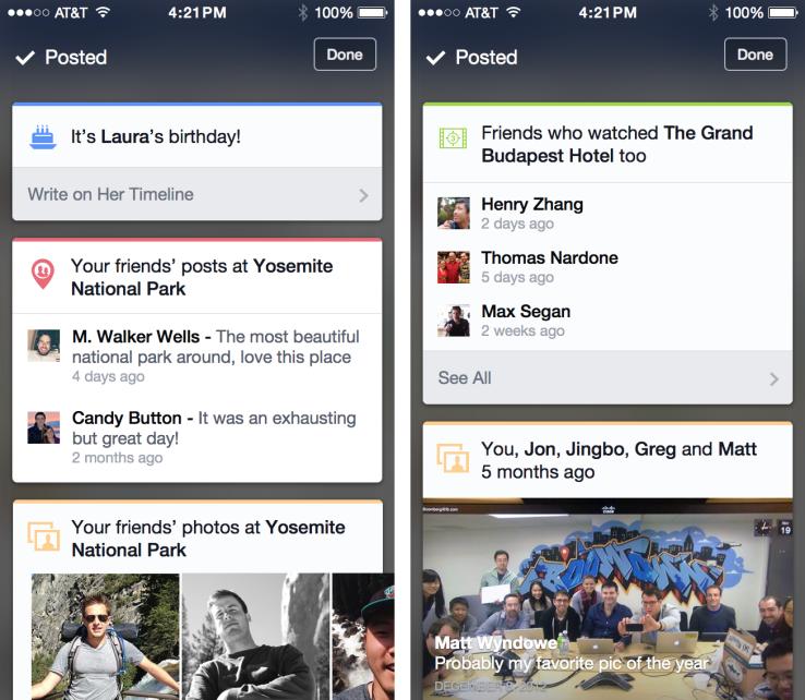 facebook-now