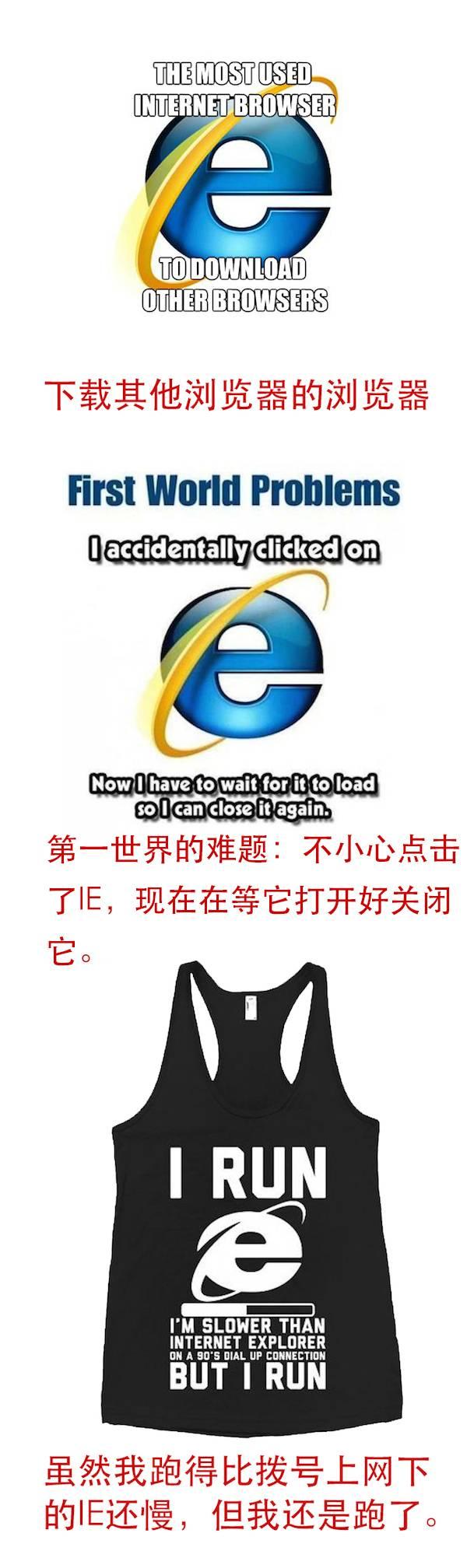 IE-final-2