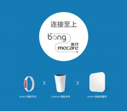 bong-cuptime-1