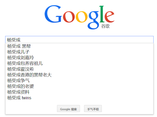 google-yinghuang