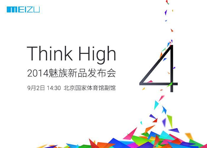 meizu Think high