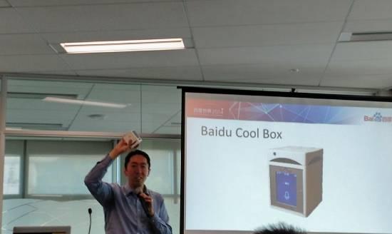 百度首席科学家吴恩达:谁赢了人工智能,谁就会赢得互联网