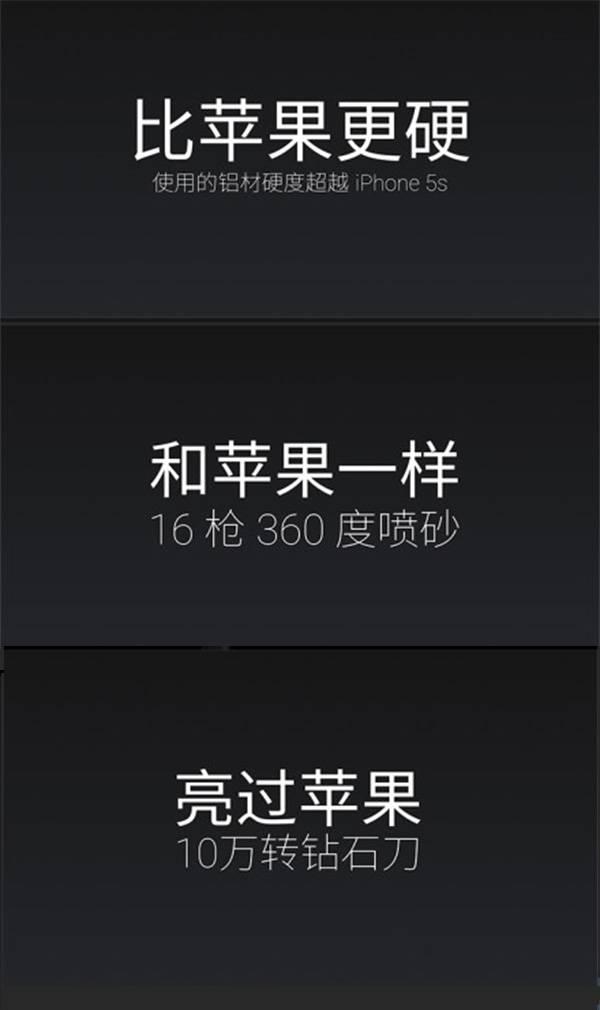 meizu_apple_final