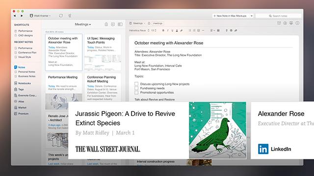 用人工智能技术助力写作,Evernote Context要自动帮你查资料