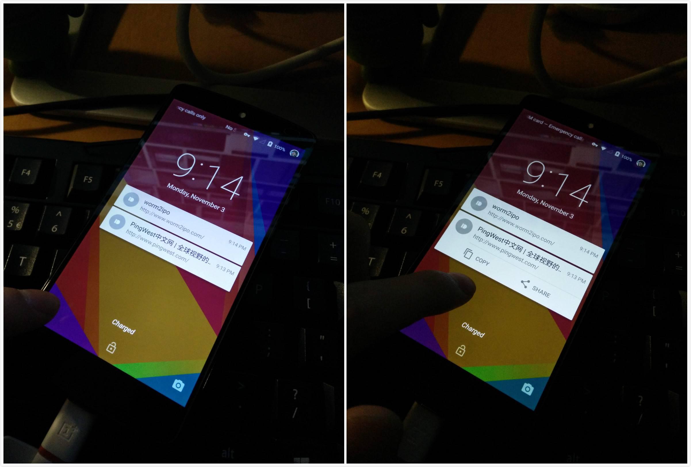 lockscreen-notification