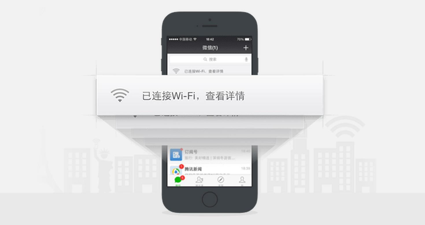 weixin111