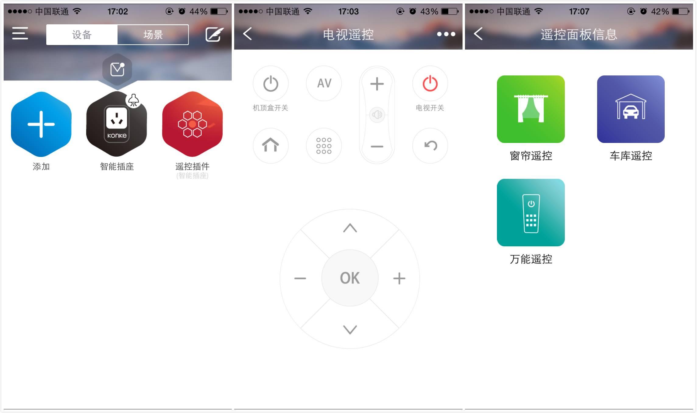 xiao-k-2-review-3