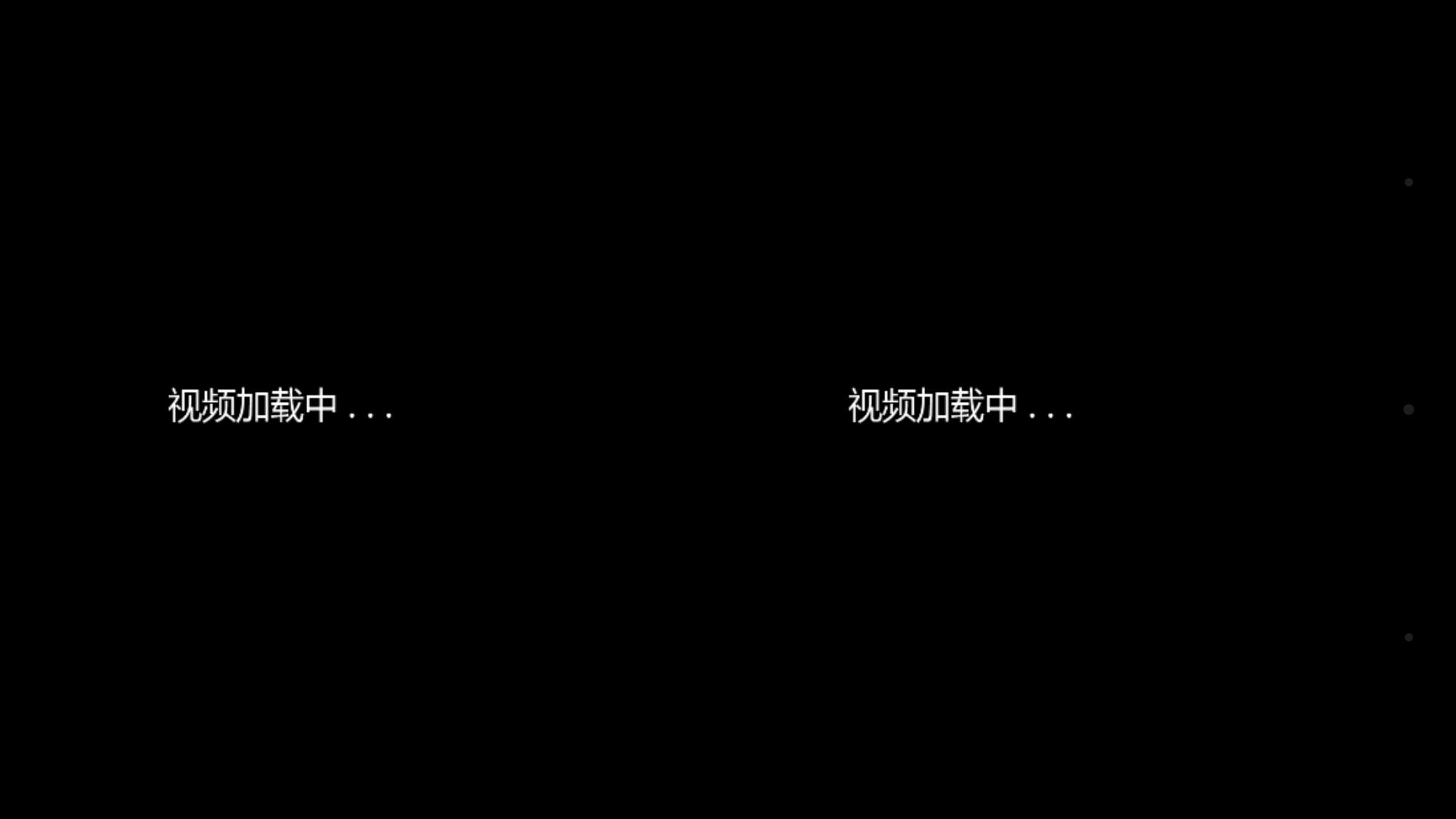 Screenshot_2014-12-17-09-54-25