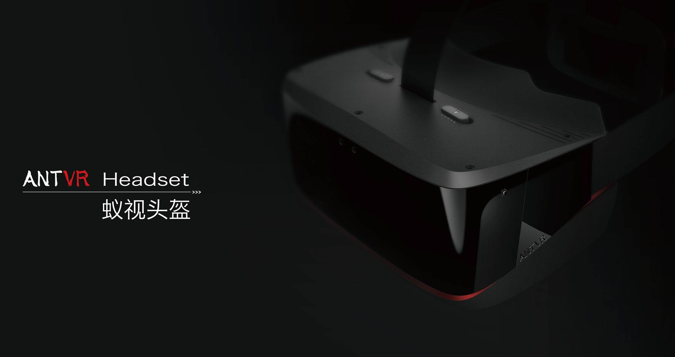 antvr-conference-12-09-1