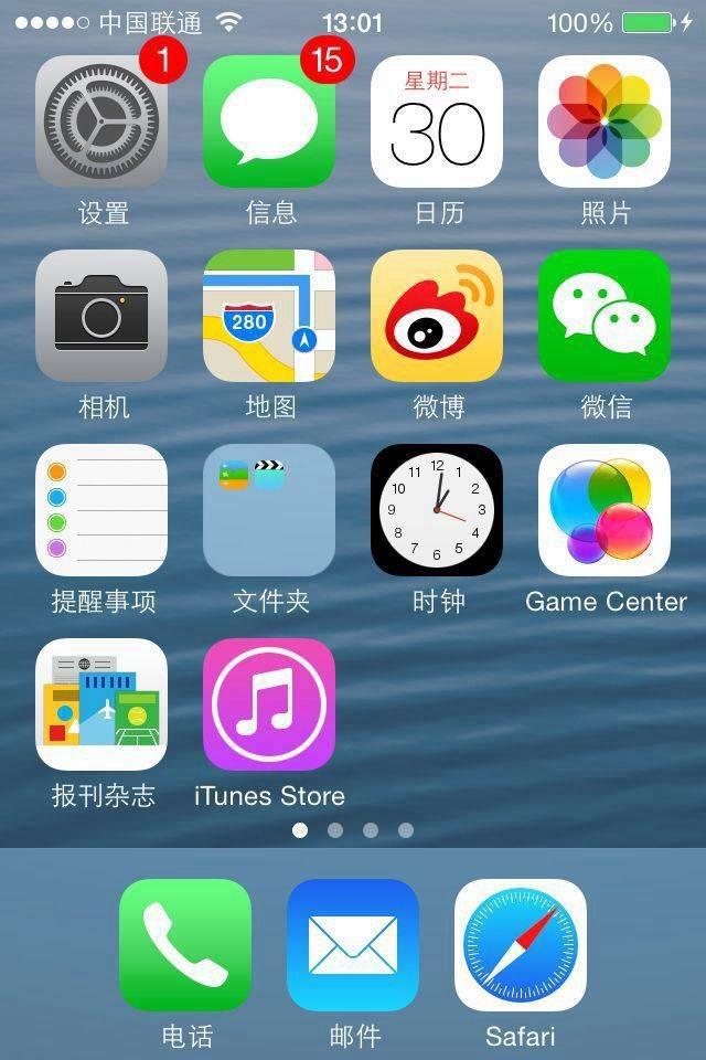 huangzhangjin2.pic