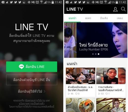 line-tv-app-vod-video-on-demand-video-streaming-entertainment-01