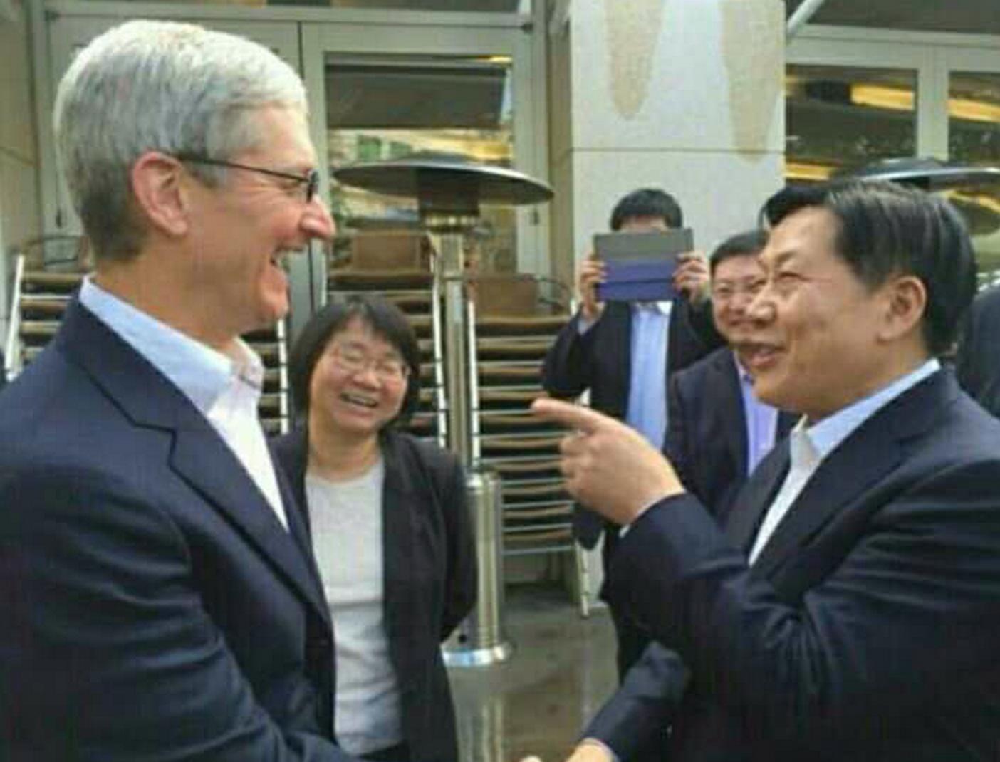 tim-cook-china-meeting-lu-wei