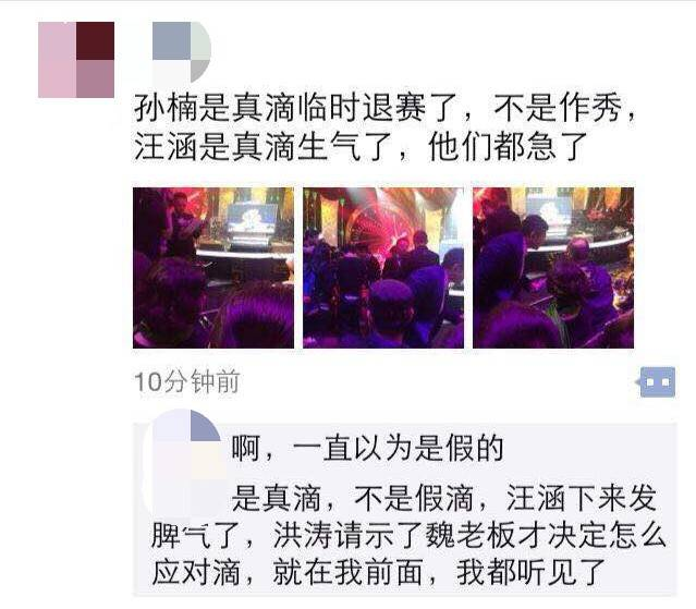 【Hot!】汪涵为什么赢得《我是歌手》冠军?