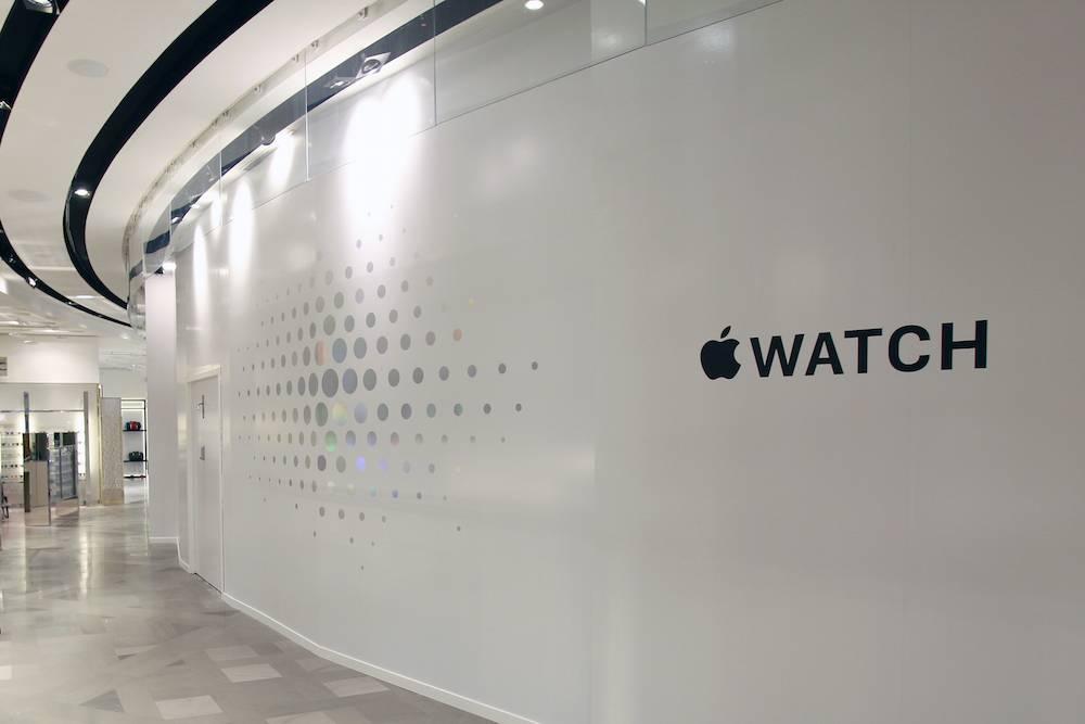 Apple Watch Store 3