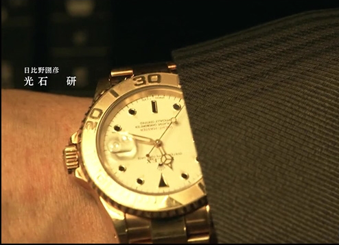 do-not-buy-apple-watch