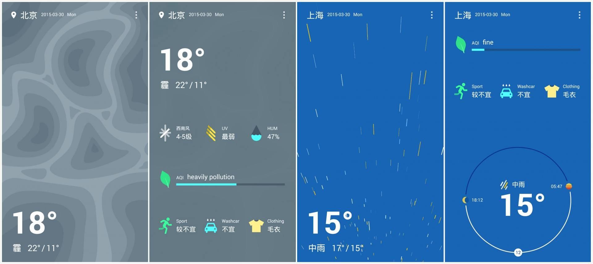 oneplus-weather
