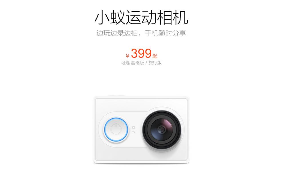 yi camera 2