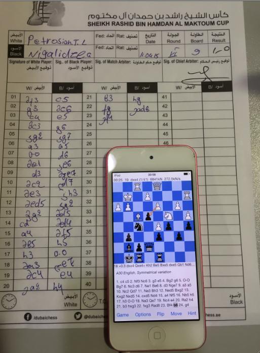 chessdevice