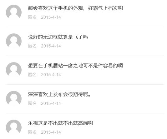 comments 4