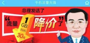 data-likeqiang