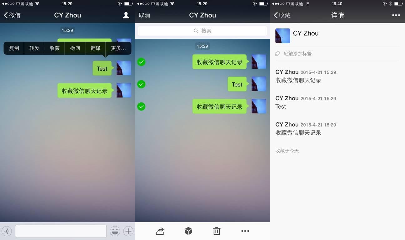 weixin11