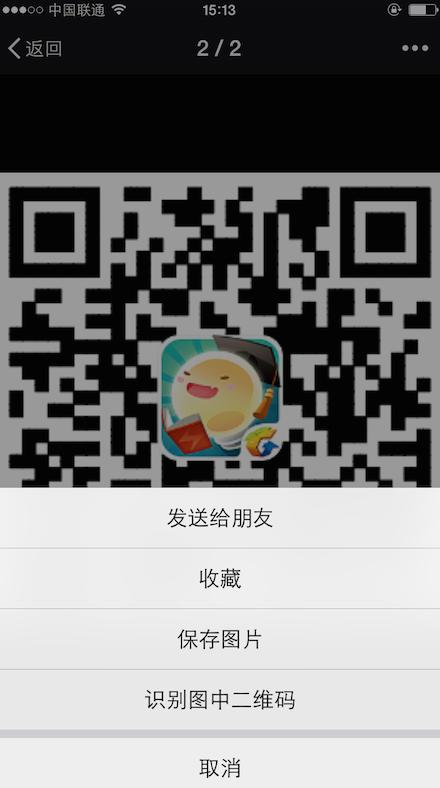 weixin22