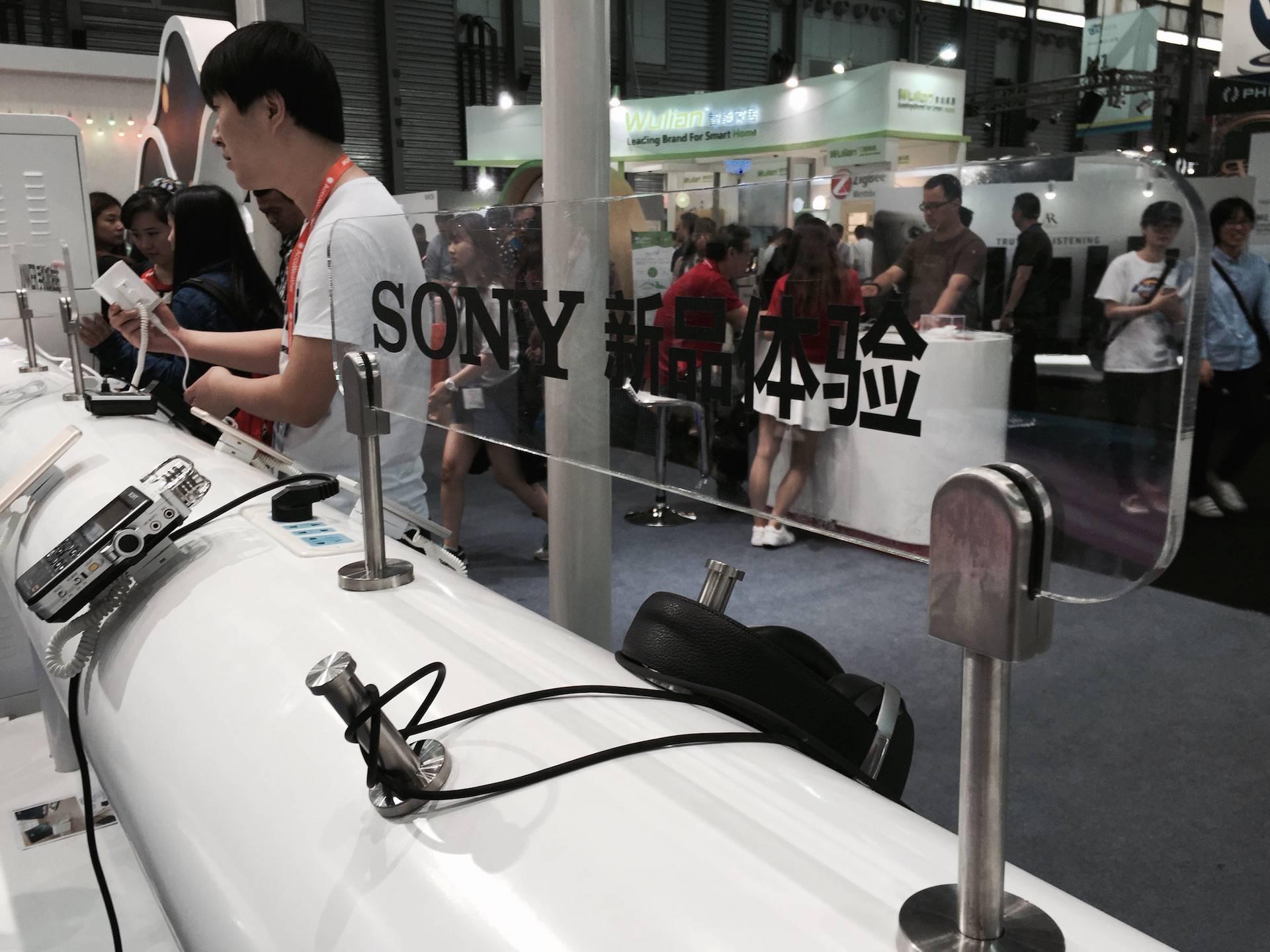Sony 12