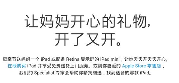 apple2_