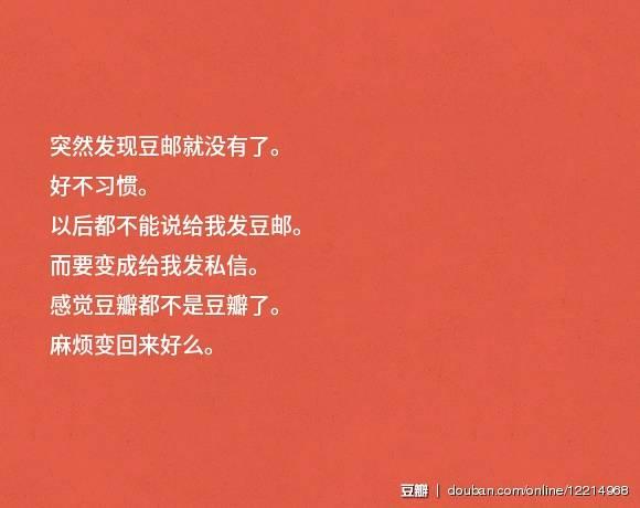 huan-wo-dou-you