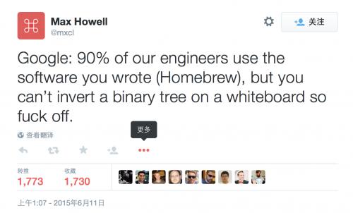 to-invert-a-binary-tree