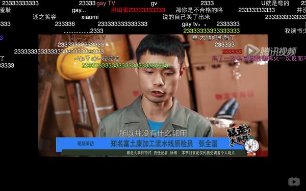 zhangquandan