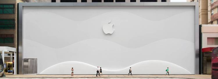 Apple Store HK 4