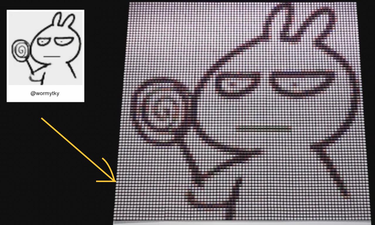 f21-screen-compress