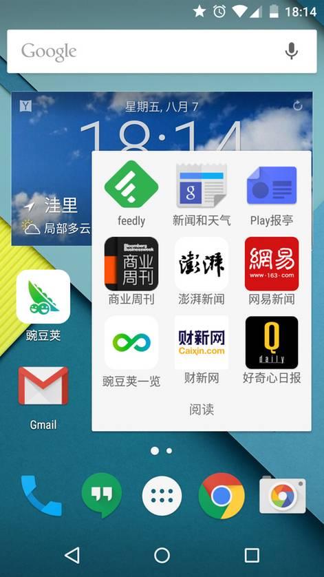 看完这些用户的手机截屏,你想说些什么?