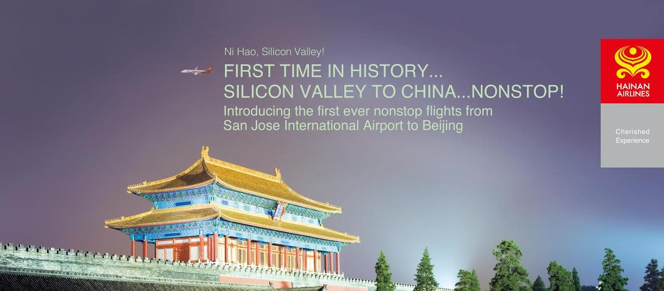 SYNC本周五登陆旧金山——只要你来,海南航空就敢免费送你硅谷-北京往返双程机票-PingWest 品玩