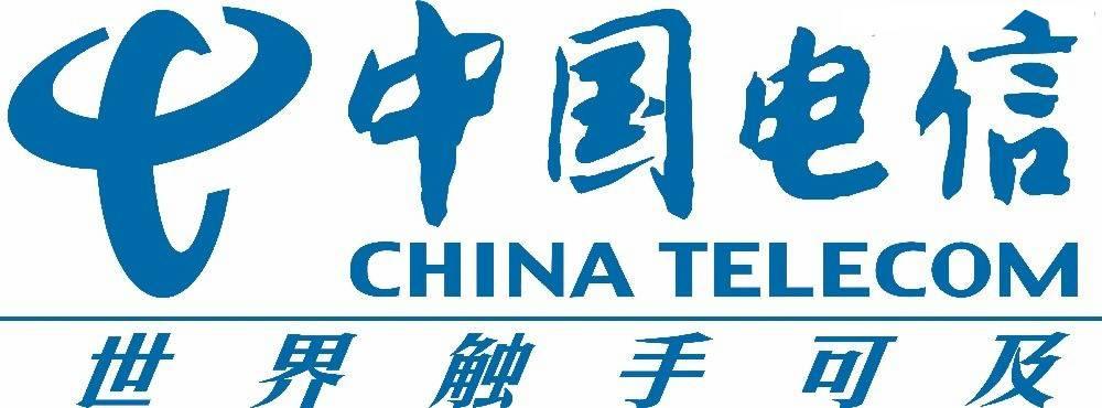 china-telecom-sucks