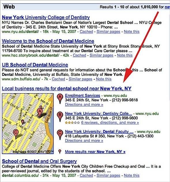 2007年,地图也被混入到搜索结果
