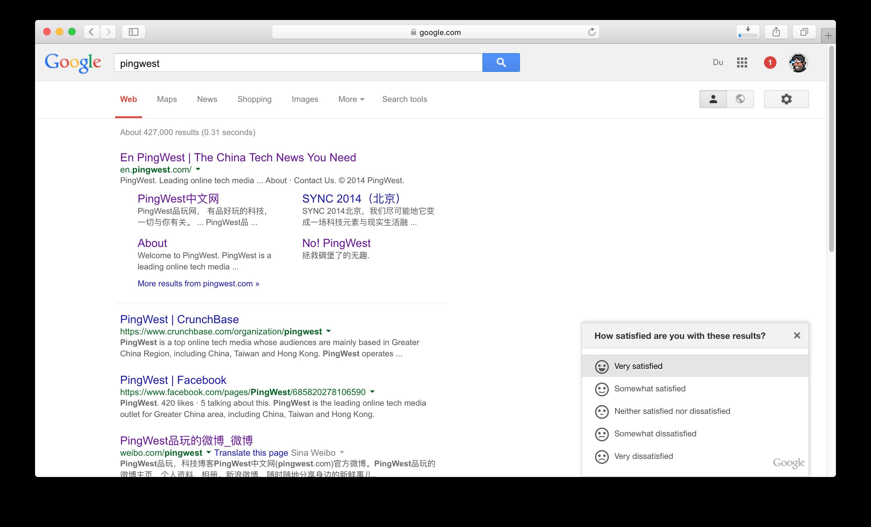 2015年的搜索结果页面